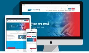 IT-product-website-development